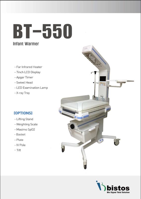 Bistos - BT-550 Infant Warmer