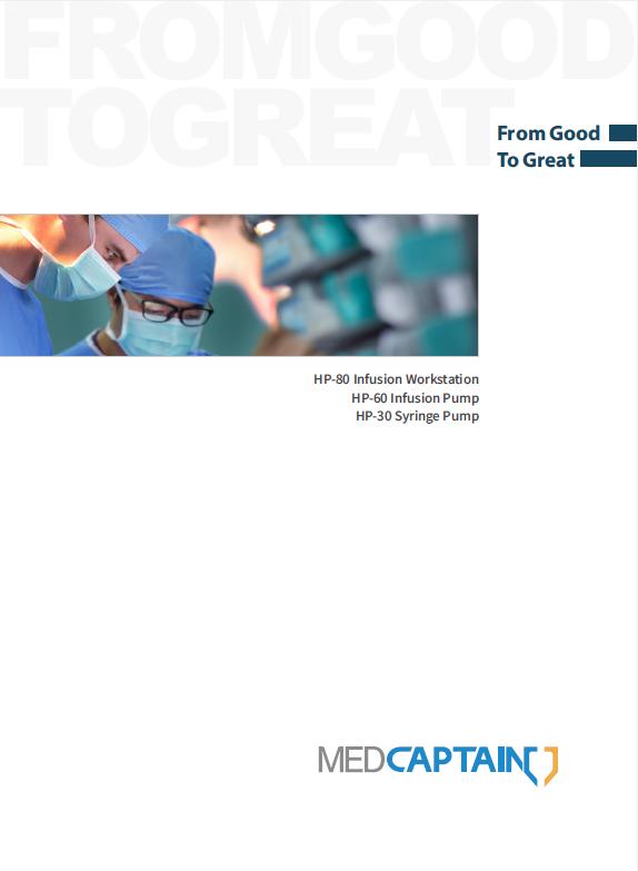 Medcaptain - HP Brochure